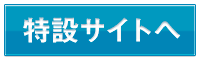 btn200x60-toku