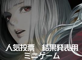 free_ninki
