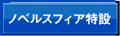 btn120x36-toku_no